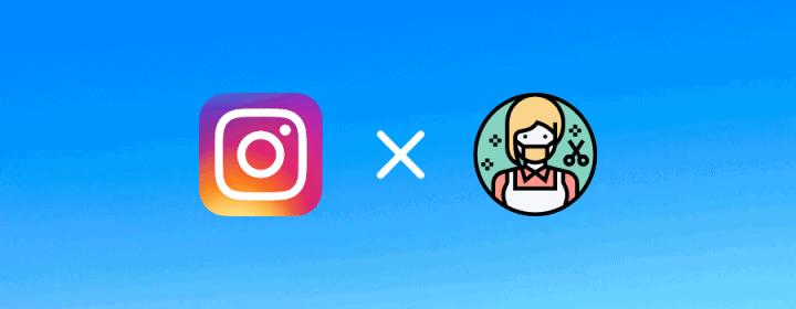 Instagramと美容室の相性が良い理由