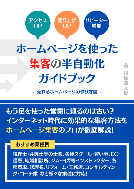 電子書籍3