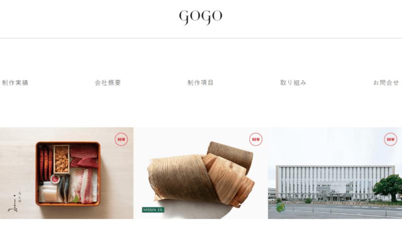 株式会社gogo