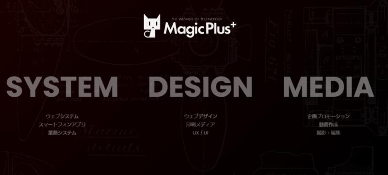 株式会社Magic Plus