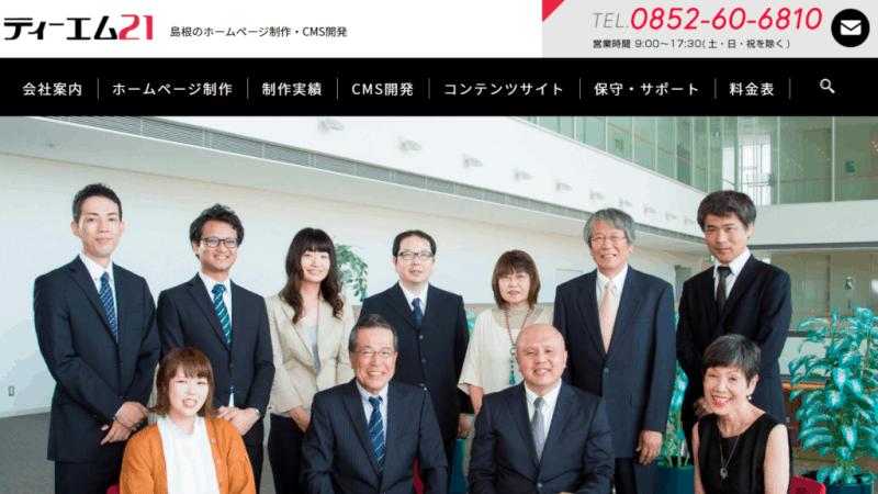 株式会社 ティーエム21